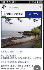 0522_06画像.JPG