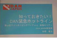 20190406_池袋_05.JPG