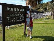 20200911_海洋公園_景観2.JPG