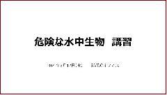 20210512講義01_1.JPG