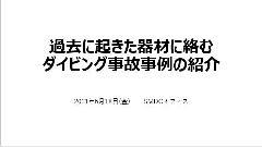 20210618講義01.JPG